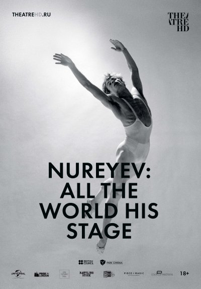 Nureyev: All the world his stage