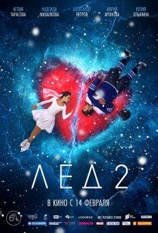 Buz 2