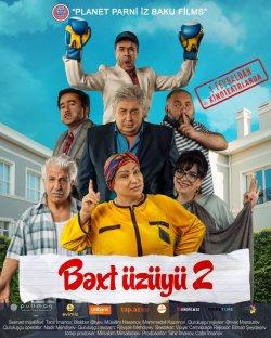 Bəxt üzüyü 2