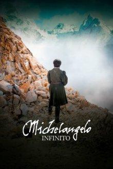 Mикеланджело- Бесконечность
