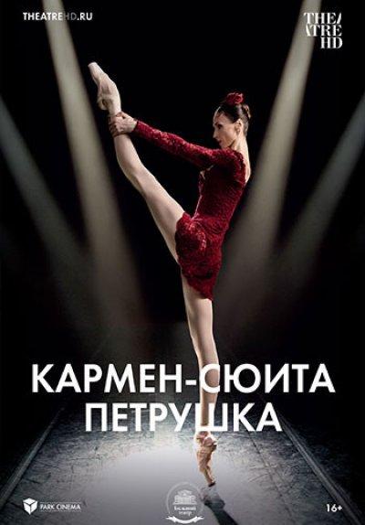 Carmen Suite / Petrushka